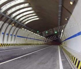 长湘高速公路邓家湾隧道、龙洞隧道、狮子垅隧道防火涂料涂装